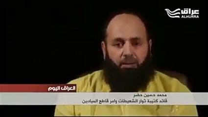 «أبوسيف الشعيطي»..